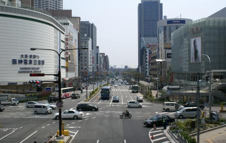 Sannomiya Center Town Image