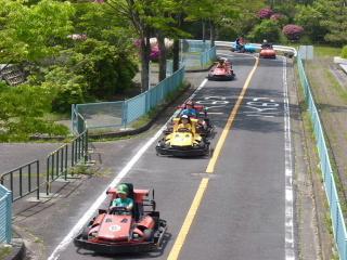 Odaka Ryokuchi Park Image
