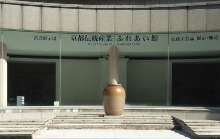 Kyoto Museum Of Traditional Crafts Fureaikan Image