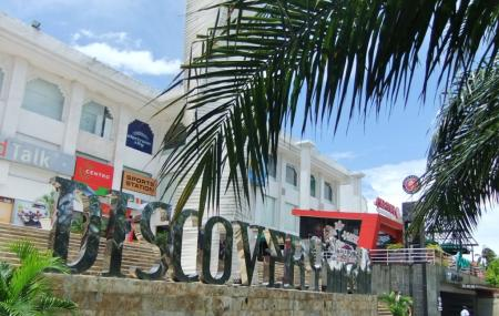 Discovery Shopping Mall Image