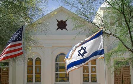 Jewish History Museum Image