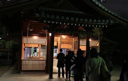 Kego Shrine Image