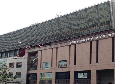 Fukuoka Asian Art Museum Image