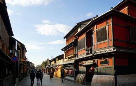 Gion District Image
