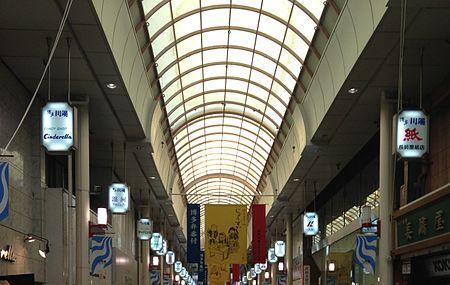 Kawabata Street Image