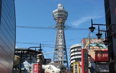 Tsutenkaku Image
