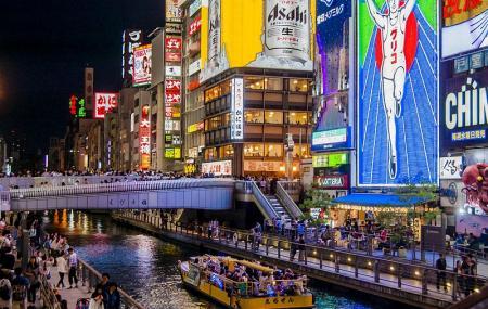 Ebisubashi, Osaka