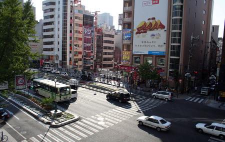 Namba City Image