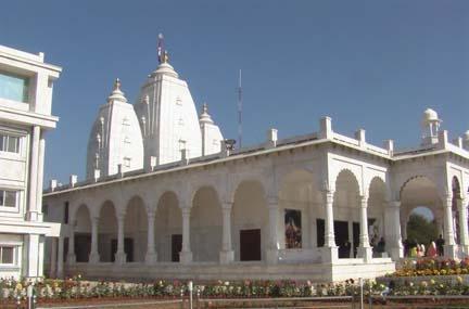 Iskcon Temple, Ujjain