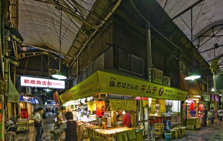 Korea Town Image