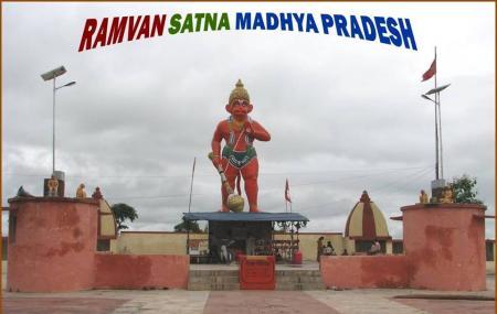 Ram Van Temple Image