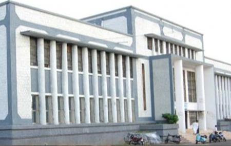 Dr Hari Singh Gour University Image