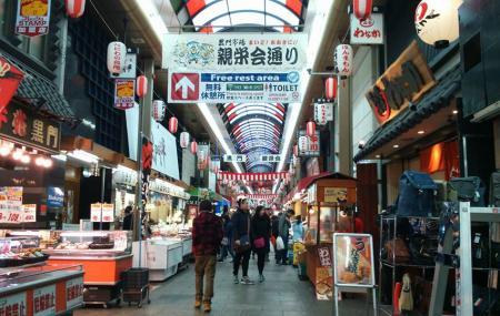 Kuromon Market Image