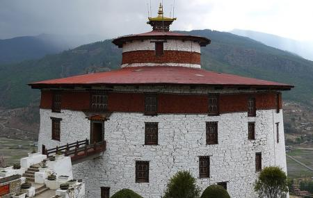Ta Dzong Museum Image