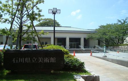 Ishikawa Prefectural Art Museum Image