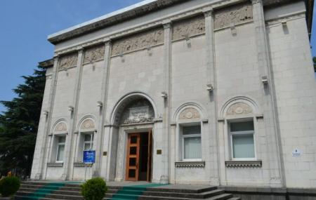 Museum Of Adjara Image