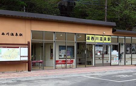 Road Station Yunishigawa Image