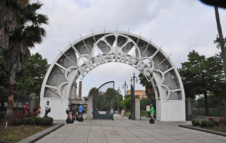 New Orleans Jazz National Historical Park Image