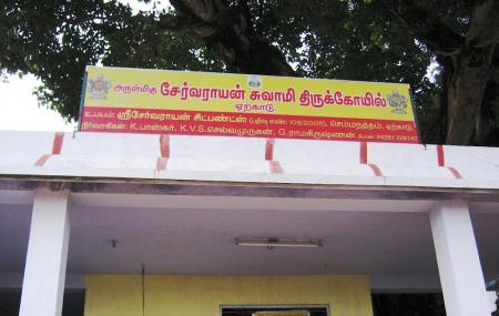 Shevaroy Temple Image