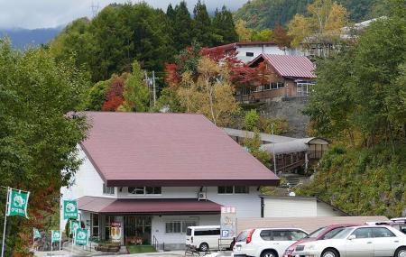 Okuhida Bear's Park Image