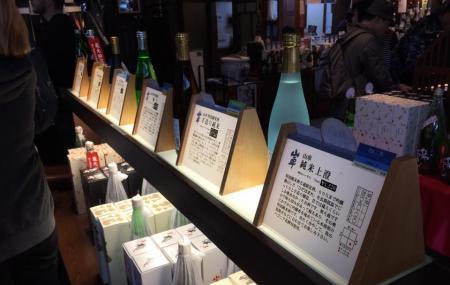 Harada Sake Brewery Image