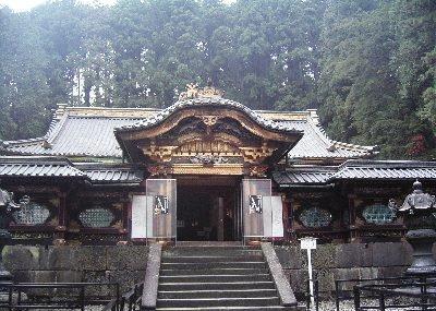 Taiyuinbyo Shrine Image