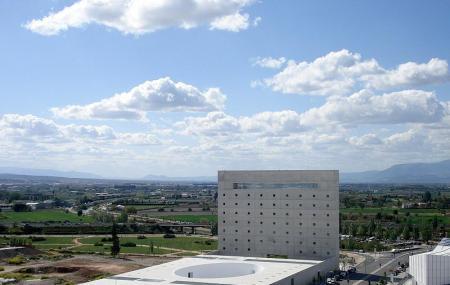 Museo Caja Granada Memoria De Andalucia Image