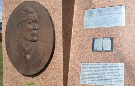 Memorial Chiune Sugihara Image