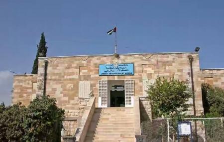 Jordan Archaeological Museum Image