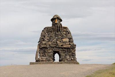 Bardar Saga Snaefellsass Statue Image