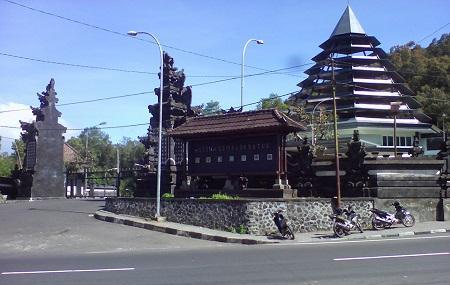 Batur Geopark Image