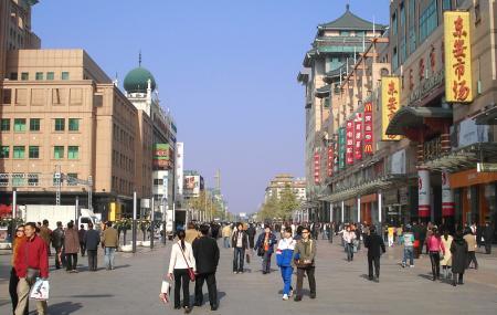 Wangfujing Image