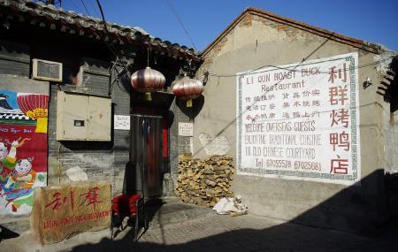 Li Qun Roast Duck Restaurant Image