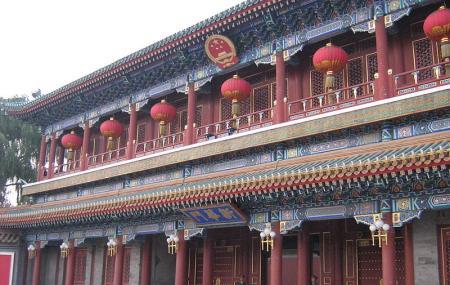 Zhongnanhai Image