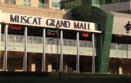 Muscat Grand Mall Image