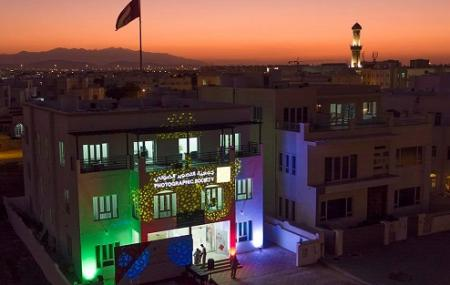 Photographic Society Of Oman Image