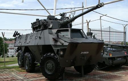 Army Museum Image