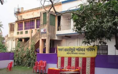 Sabarna Sangrahashala Image