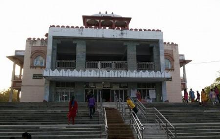 Bhagwat Vidyapith, Ahmedabad