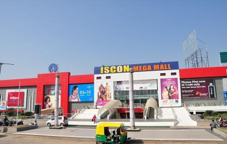 Iscon Mega Mall Image