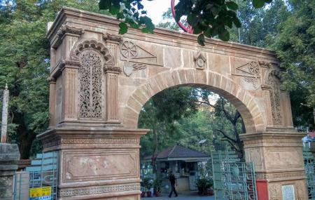 Gujarat Vidyapith Image