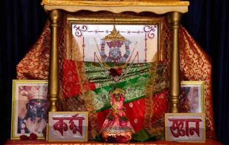 Dakshineswar Ramkrishna Sangha Adyapeath Image