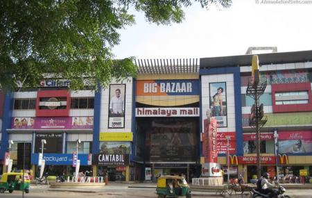 Himalaya Mall Image