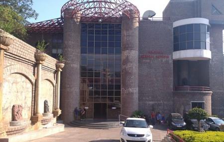 Birla Science Centre Image