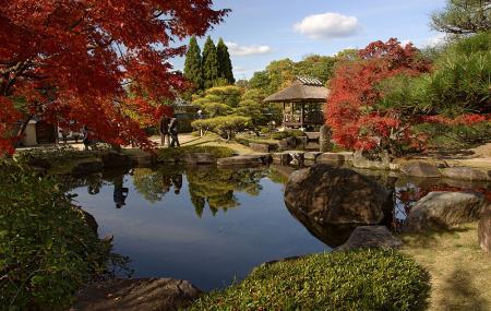 Kokoen Garden Image