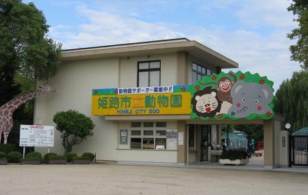 Himeji City Zoo Image