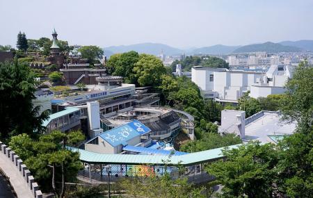 Himeji City Aquarium Image