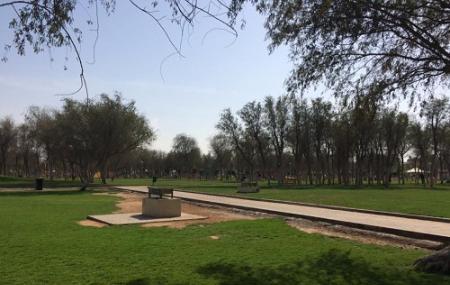 Saqr Park Image
