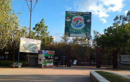 K B R National Park Image