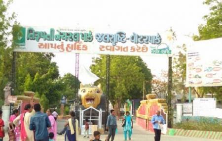 Tirupati Natural Park Image
